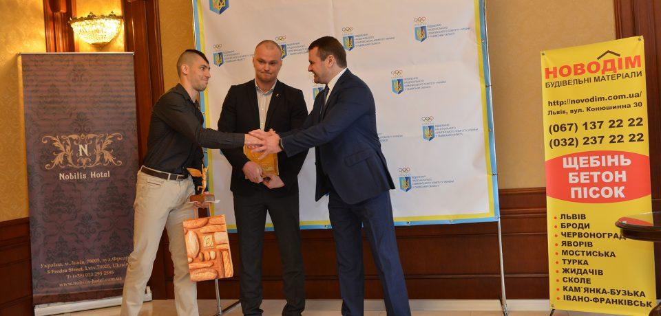 Відділення НОК у Львівській області у партнерстві з компанією «Новодім» відзначило найкращого спортсмена місяця